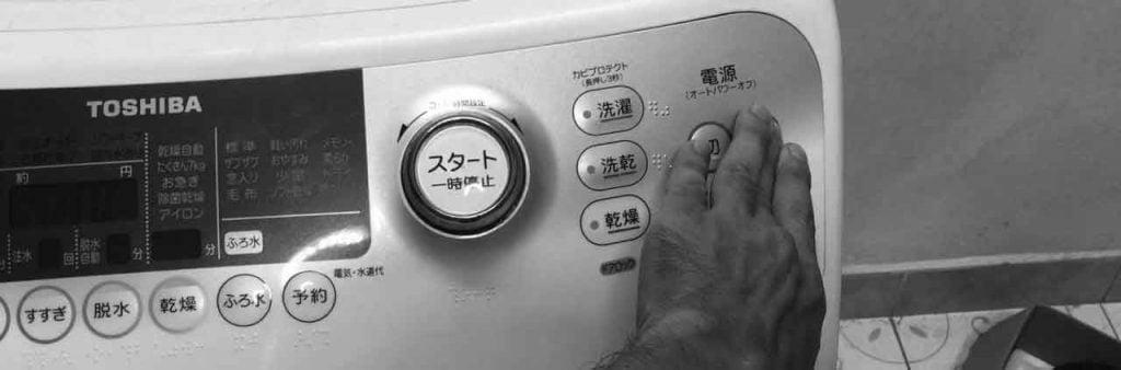 Mã lỗi máy giặt nội địa - Bảng mã lỗi máy giặt nội địa Nhật | Toshiba